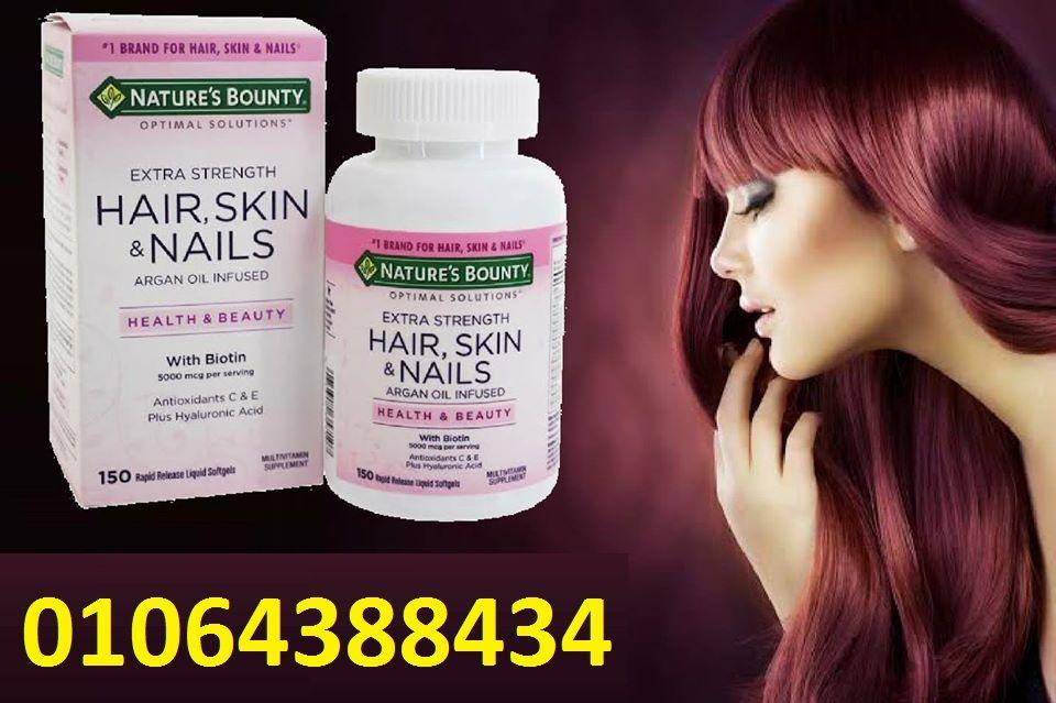 كبسولات هير سكن اند نيلزللعناية بالبشرة والشعر والاظافر Biotin Hair Health Beauty Nature S Bounty