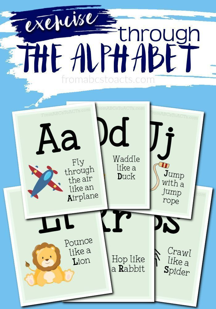Printable Alphabet Gross Motor Cards is part of Gross motor activity, Motor activities, Alphabet preschool, Gross motor activities, Alphabet printables, Alphabet activities - Exercise isn't something we worry too much about throughout the majority of the year when it comes to our children  With the warm, sunny days and plenty