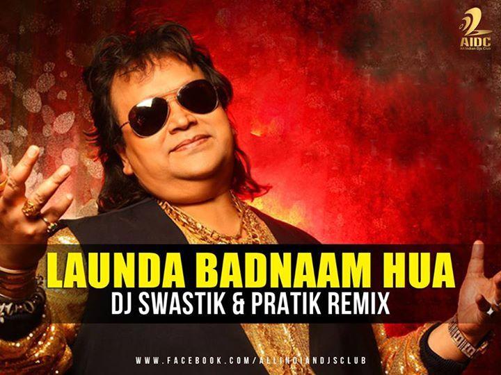 Bilwal Baloch ( Deewana ) Official Remix - Dj Kamal - http://djsmuzik