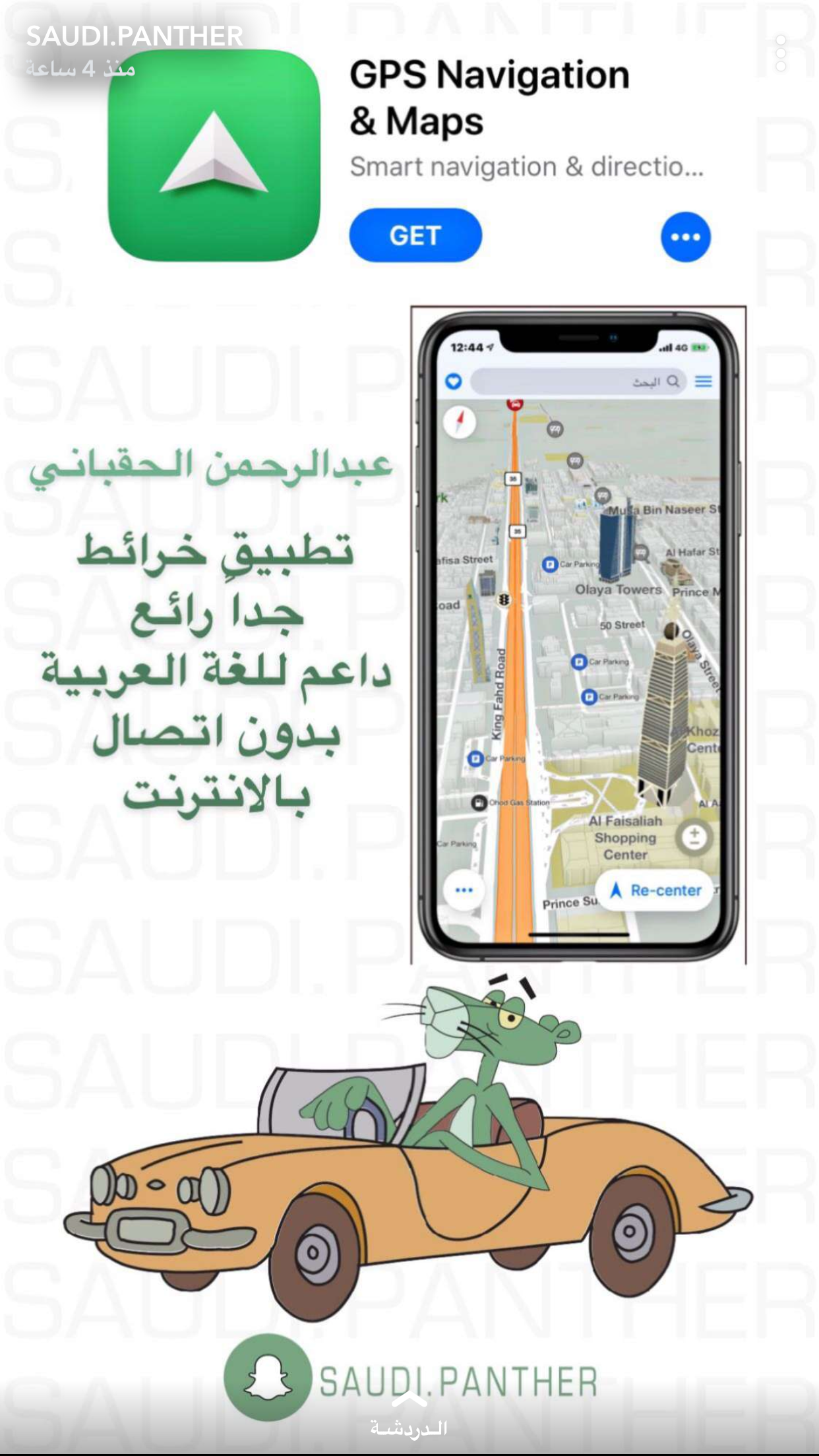 Pin by Manar Aljumaa on برامج Programming apps, Iphone