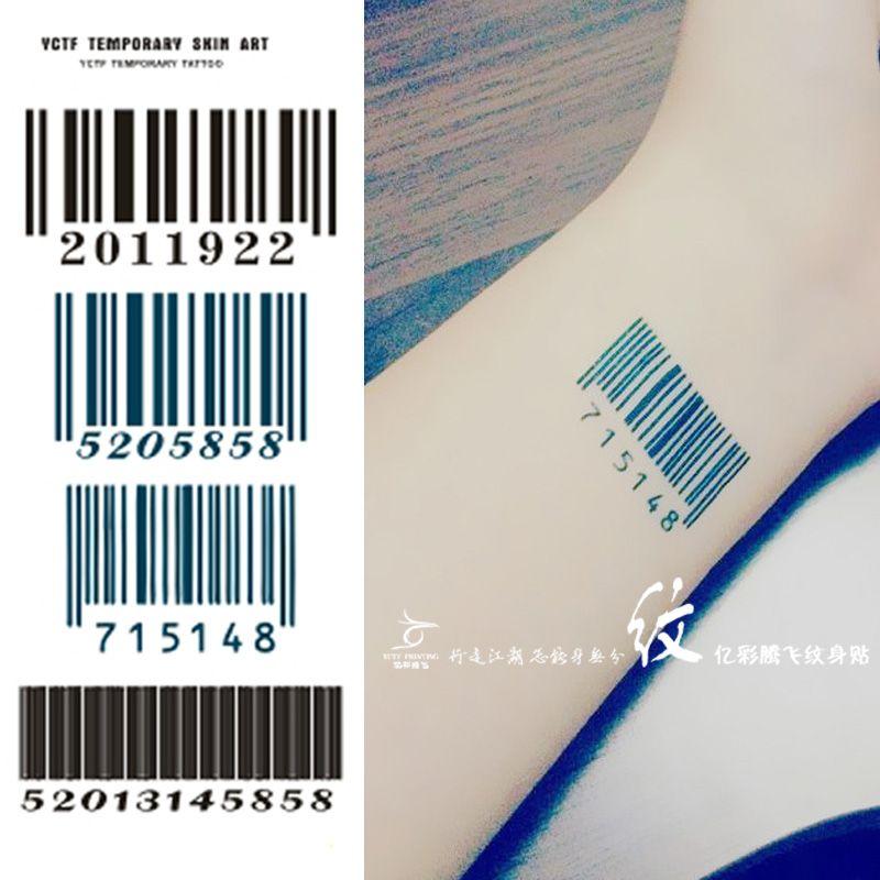 Tatuajes De Codigo De Barras Saferbrowser Yahoo Image Search