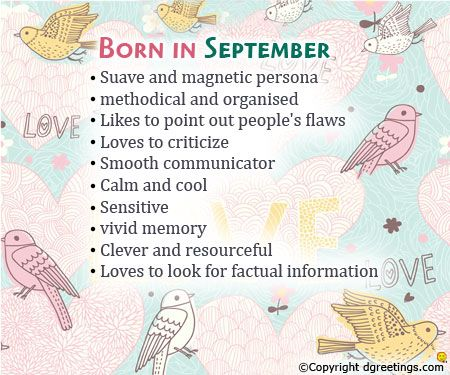 Born in September.. Birthday Card | September birthday, September birthday  quotes, September quotes