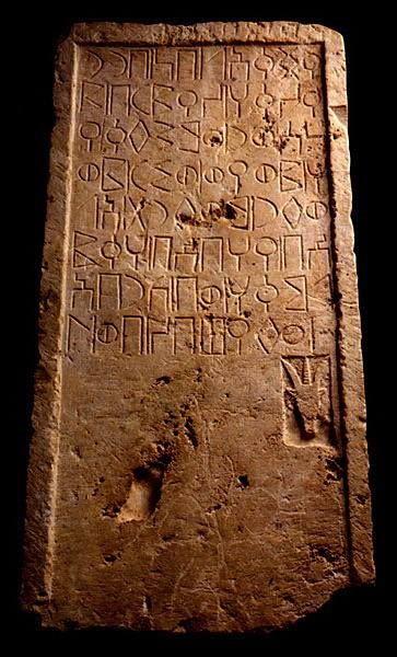 Pin Auf Kingdoum Of Saba 1200 275 Av J C Yemen