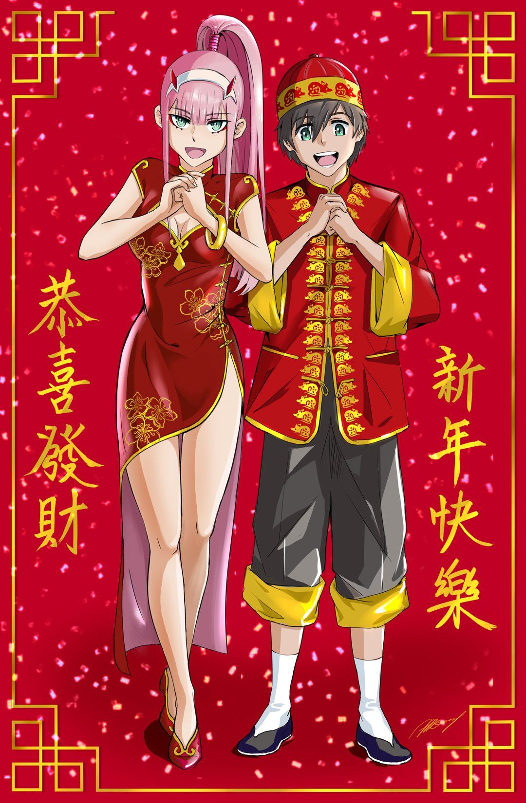 Chinese New year ( DiTF ) in 2020 (With images) Anime