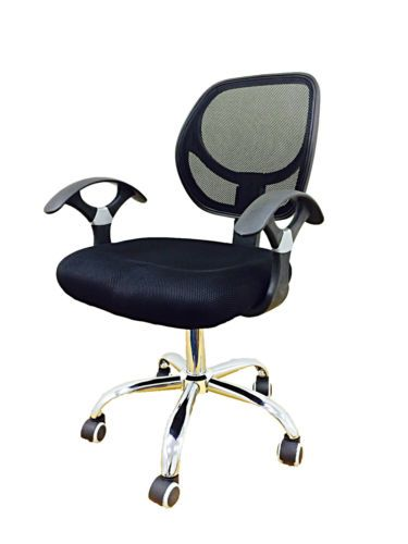 designer mesh office computer chair back support tilt height adjust