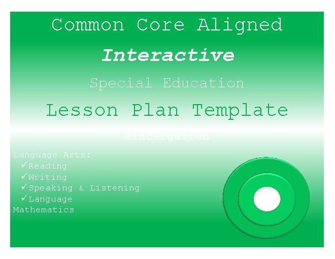 TeacherLingo $300 - A set of special education lesson plan - sample common core lesson plan