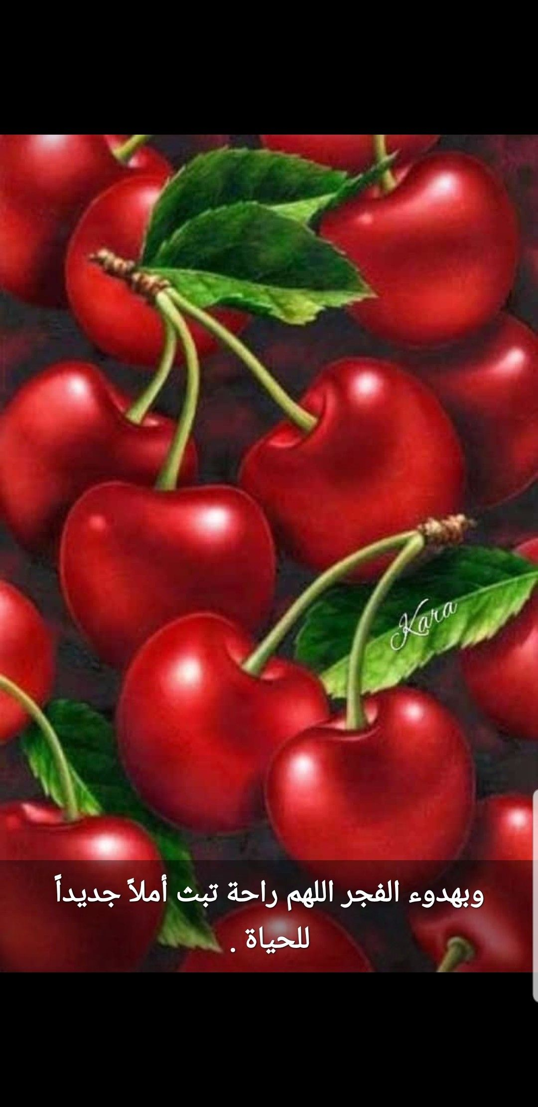 Pin By Amani On Good Morning In 2020 Cherry Red Cherry Simply Red