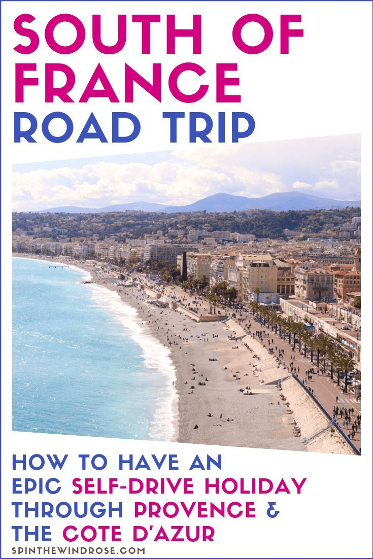 EPIC South of France Road Trip SelfDrive in Provence & the Cote D'Azur is part of Epic South Of France Road Trip Self Drive In Provence The - Here are the best places to stop in Provence and the Cote D'Azur to ensure your South of France Road Trip is absolutely EPIC!