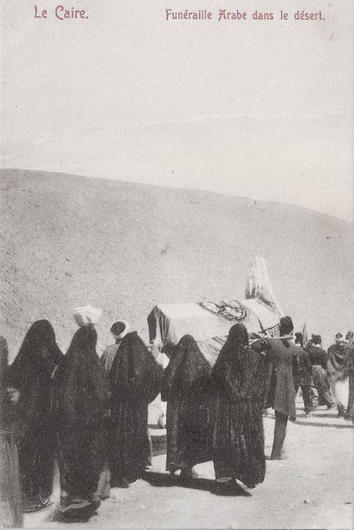 История в фотографиях: Египет - 11 Сентября 2014 - Земля ...