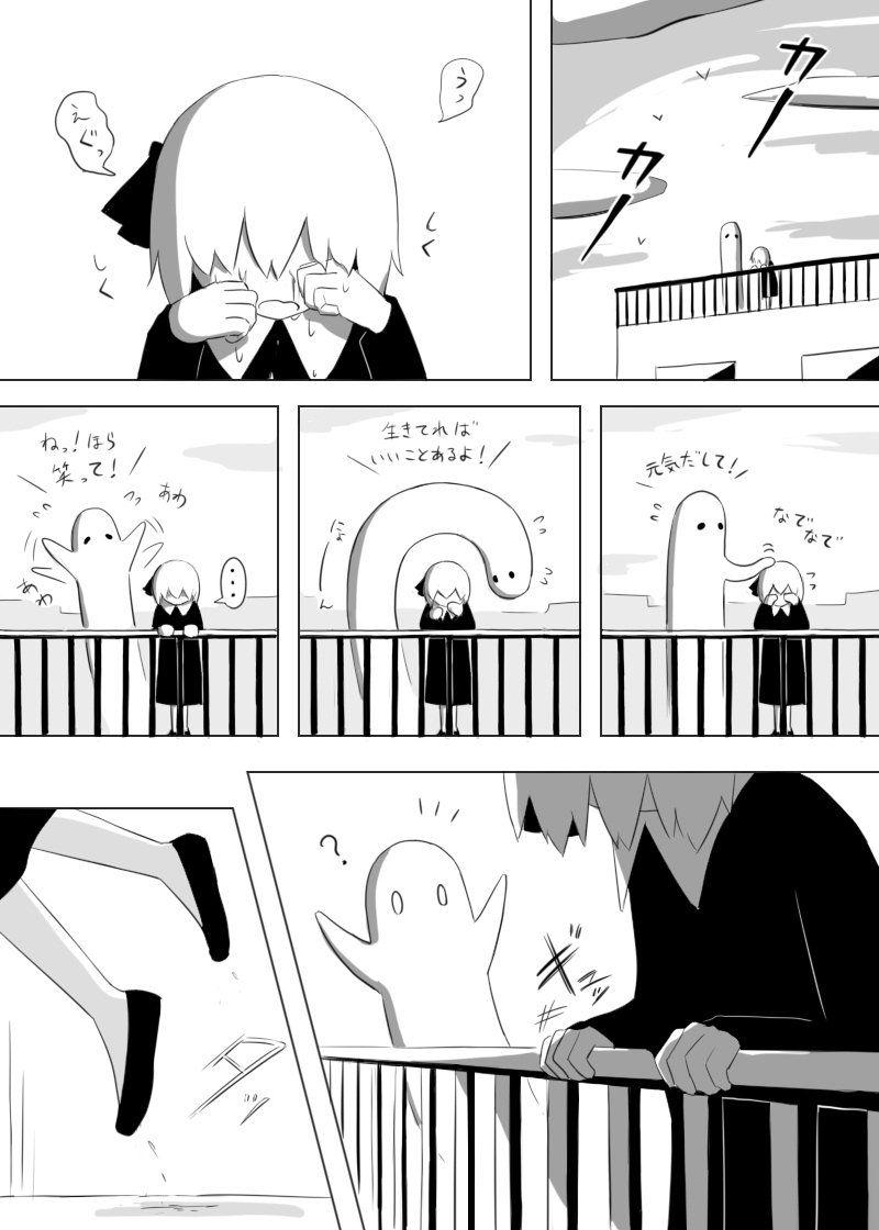 アボガド6 漫画 pixiv