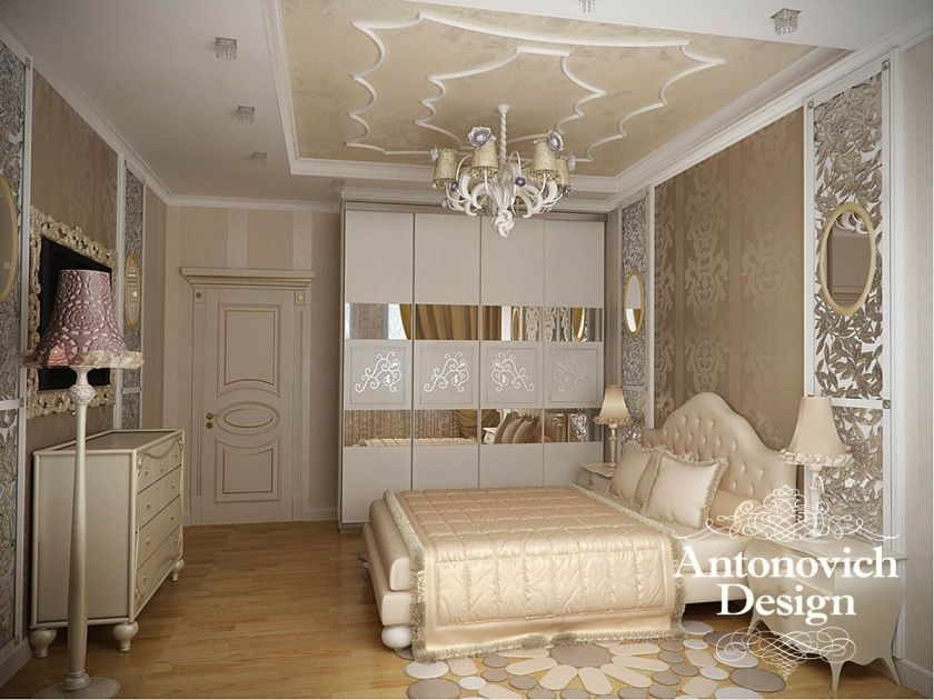 Antonovich design apartment 11