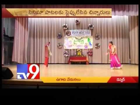 Colorado Telugu Association Ugadi celebrations - USA