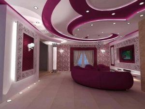 ديكور Hwa Kda Ceiling Design Kitchen Ceiling Design Bedroom False Ceiling Design