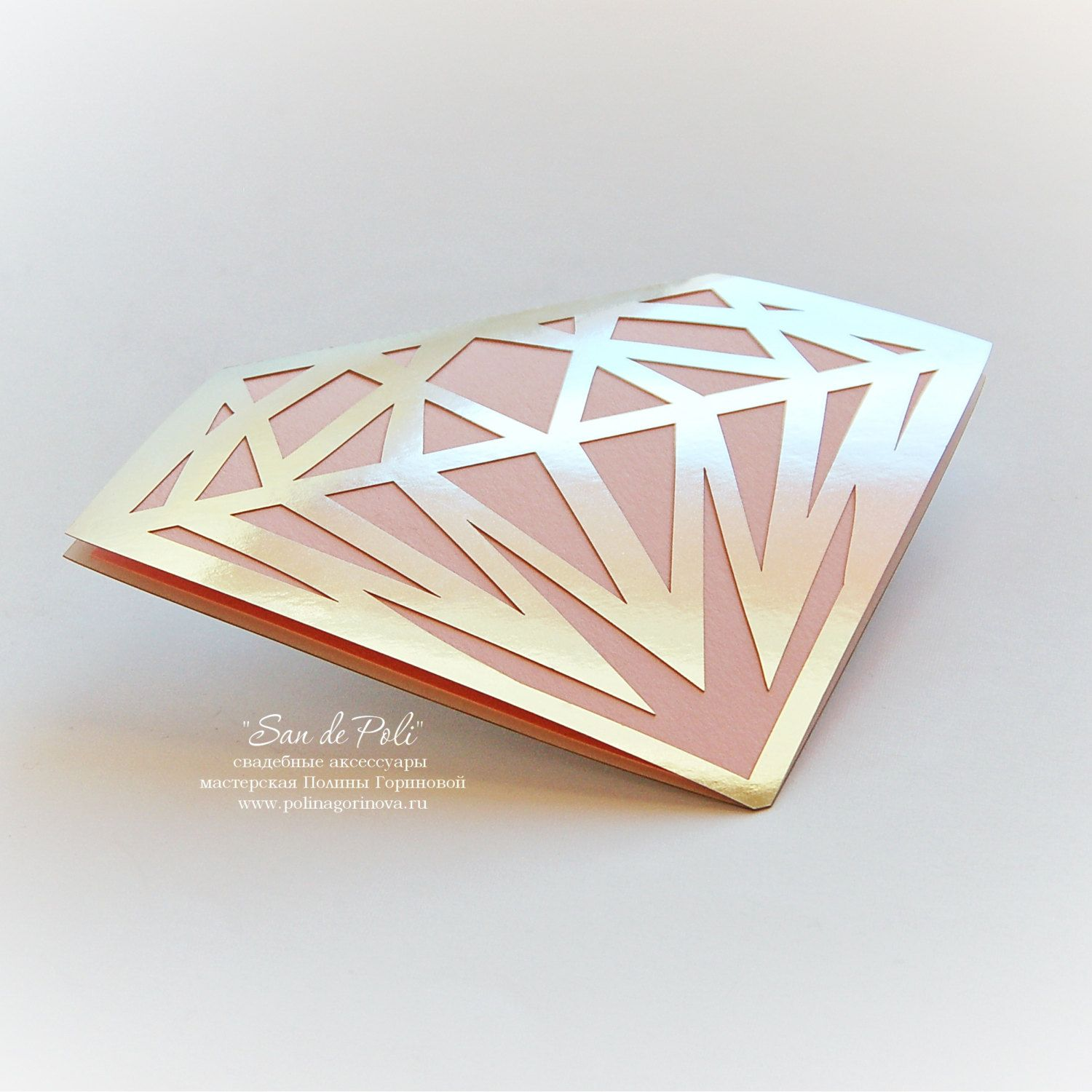 Diamond Card Template stencil Wedding invitation (svg dxf ai eps png ...