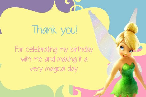 tinkerbell printable pictures
