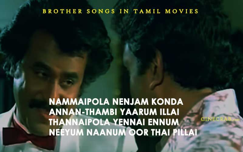 Brother Songs In Tamil