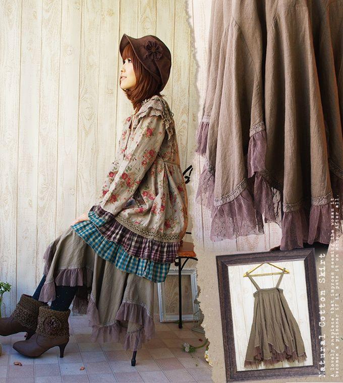 Rakuten: Skirt flare skirt 13, fluffy airlines Mocha color ♪ tulle tightening effect * maiden degree scale shirring of medium flare skirt ◎ ...