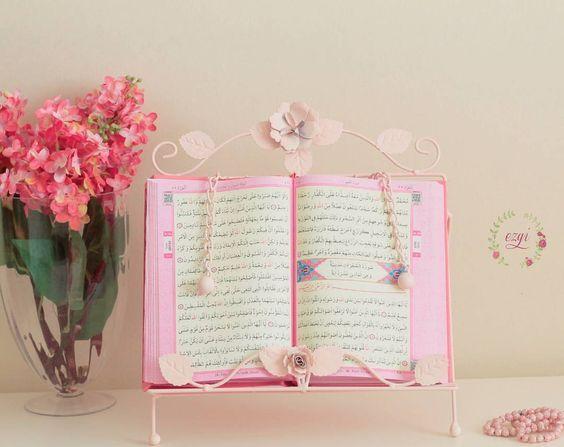 صور مصحف مصاحف ملونة ماشاء الله جميلة 2018 صور دينيه Quran Wallpaper Quran Book Quran