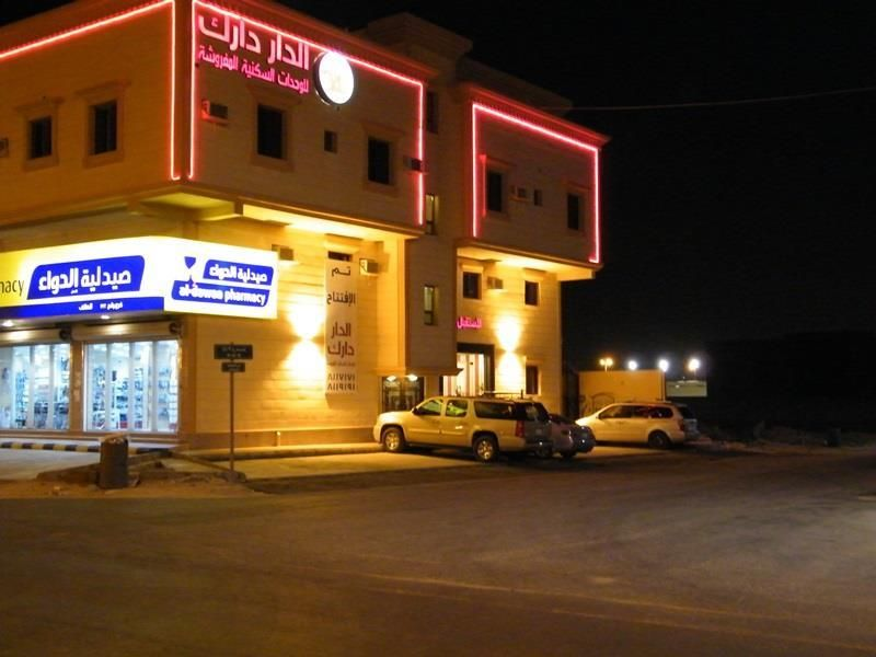 Dammam Al Dar Darak Furnished Units 2 Saudi Arabia Middle East The 3 Star Al Dar Darak Furnished Units 2 Offers Comfort And Conven Dammam The Unit Middle East