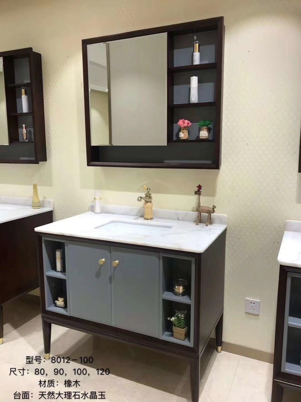Where To Buy A Customize Bathroom Vanity Bathroom Vanity Interior Design Kitchen Modern Bathroom Cabinets [ 1440 x 1080 Pixel ]