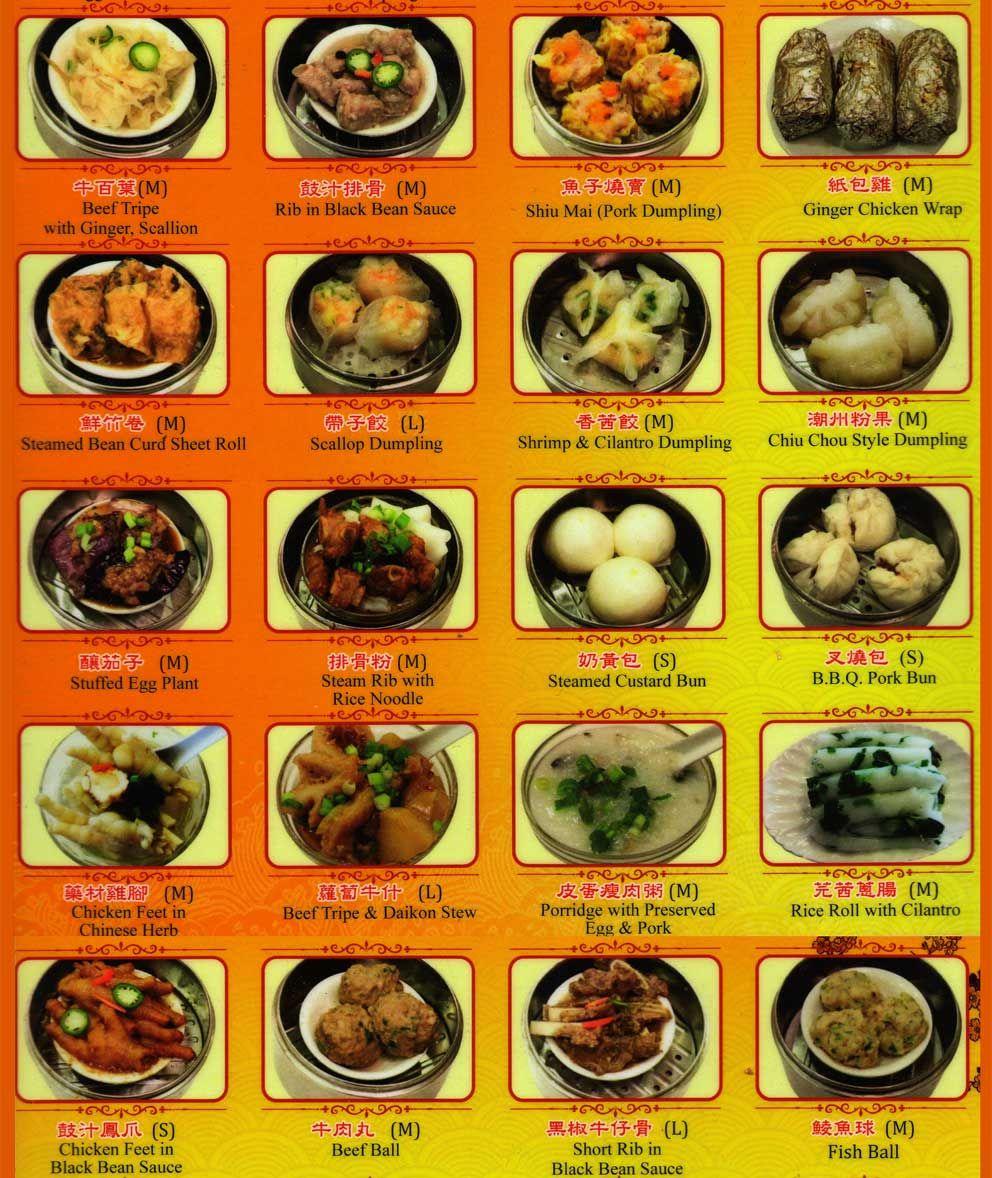 Ocean City Seafood Restaurant Portland S Finest Chinese Seafood Restaurant Seafood Restaurant Seafood Pork Dumpling