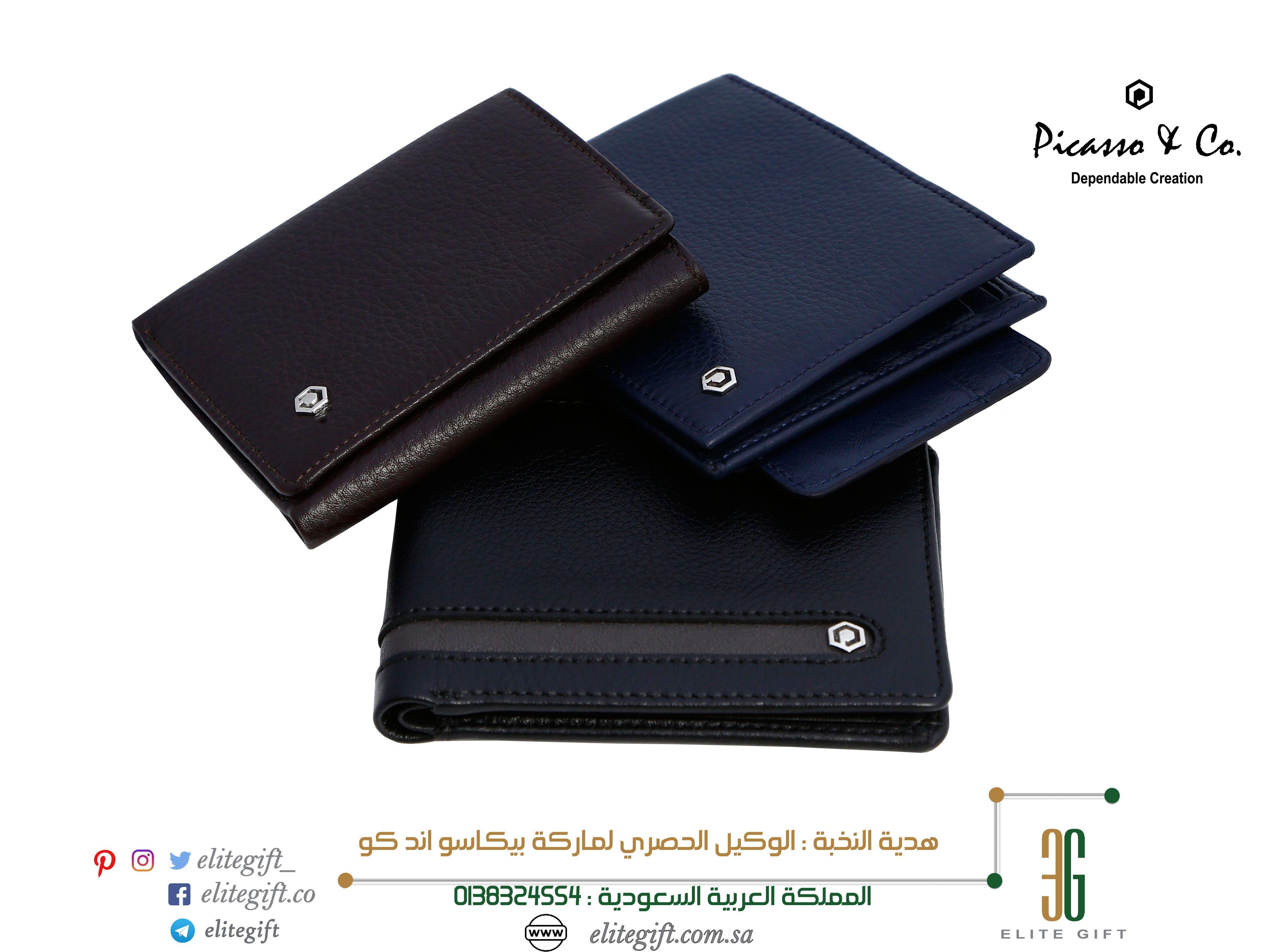 محافظ رجالية جلد طبيعي متميزة بكافة الاشكال والالوان محافظ بطبقات متعددة وكادر هولدر الاسود البني الكحلي جميعها متوفرة ومن ماركة بيكاسو Leather Gifts Case