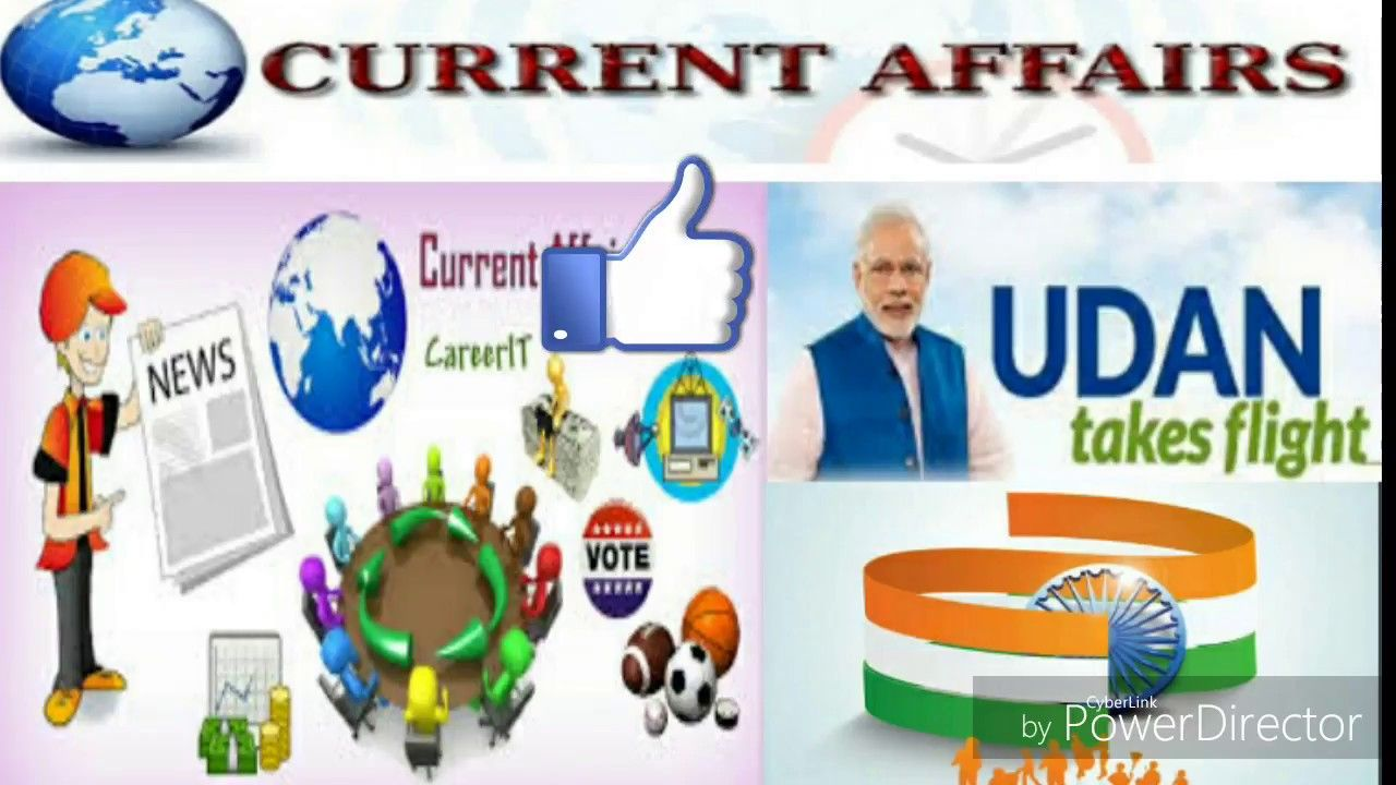 SSC CGL, POLICE ,NAVY, AIR FORCE के लिए CURRENT AFFAIRS