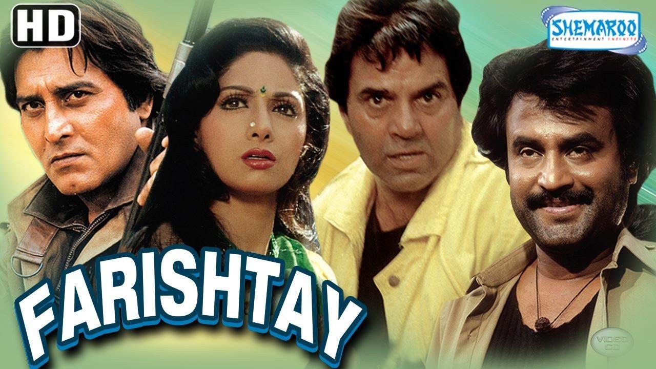 watch farishtey hd - dharmendra - vinod khanna - sridevi