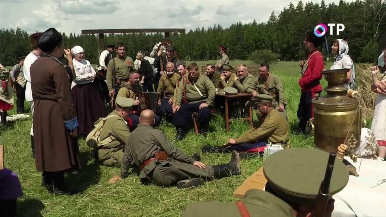Военные реконструкторы