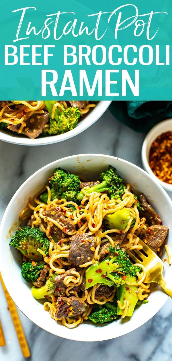 This Instant Pot Beef and Broccoli Ramen is a delicious stir fry noodle dish tha #beefandbroccoli