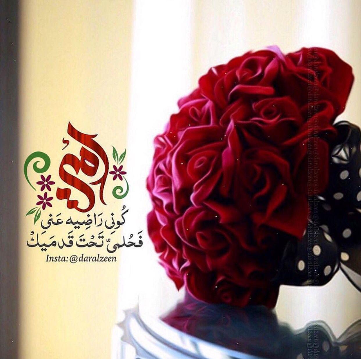 امي جنتي Flowers Rose Cake