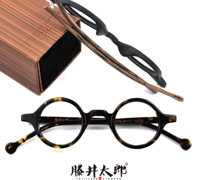 Handmade Vintage Retro Small round Acetate Eyeglass Frames Glasses ...