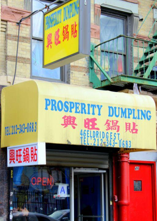 Eldridge St, Chinatown Best Dumplings Ever And They're