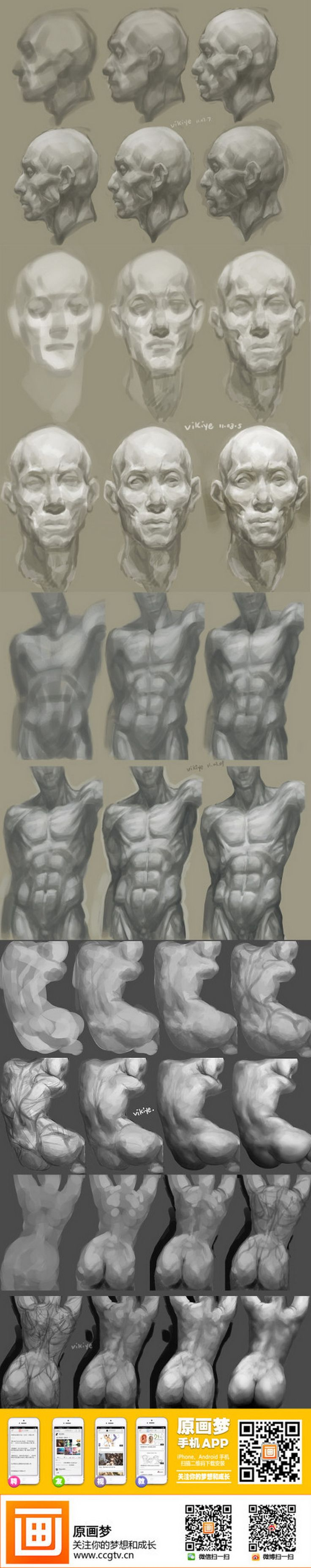 [Human] original painting black and white structure dream - long chart Tutorial - micro elements Element3ds - Powered by Discuz! via http://cgpin.com