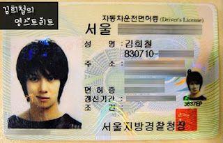 Life in Korea: getting a Korean drivers license | Making
