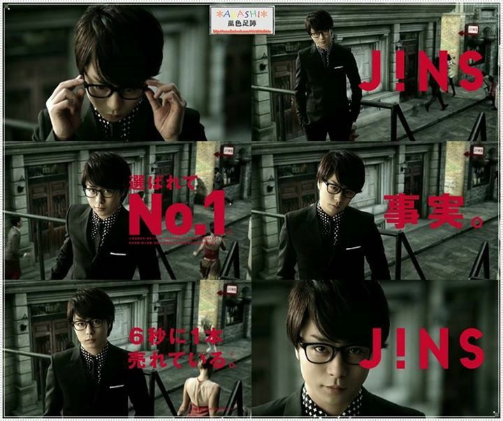 JINS x SHO