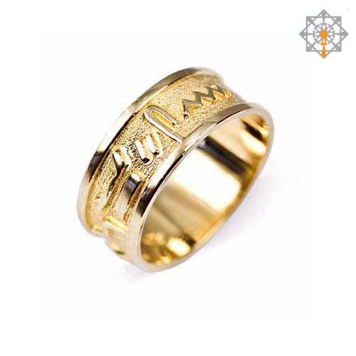 Metu Neter Ancient Egyptian Hieroglyphics Wedding Band Wedding Bands Groom Ring Egyptian Wedding