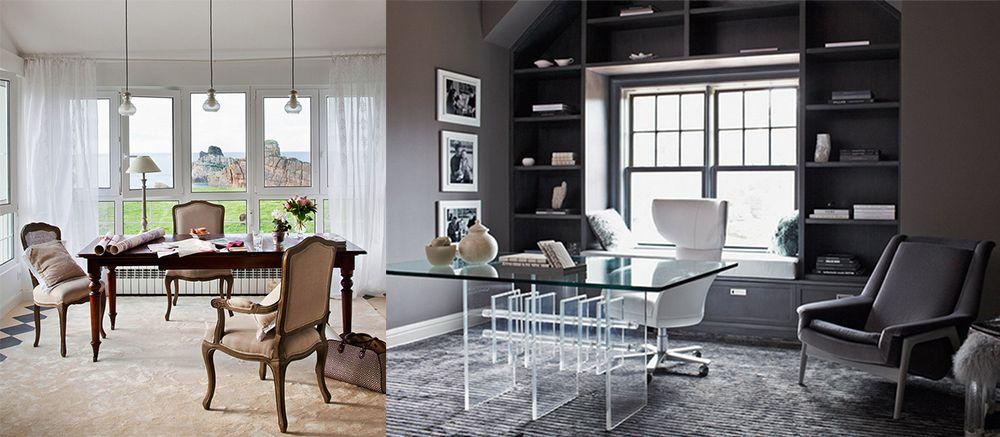 #Büro Designs Home Office 2018: Original Home Office Ideen Und Trends Für  Die