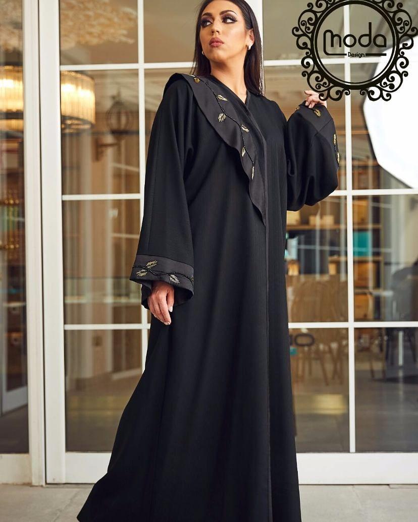 Pin By Khan Jahangir On Abaya Style Abayas Fashion Abaya Fashion Fashion