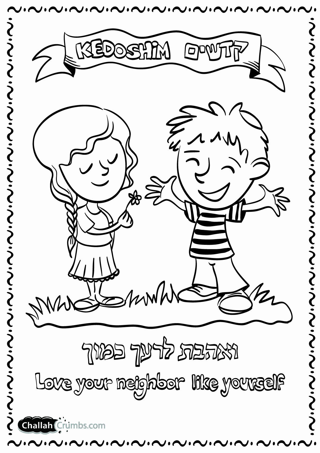 Love Your Neighbor Coloring Page Elegant Free Coloring