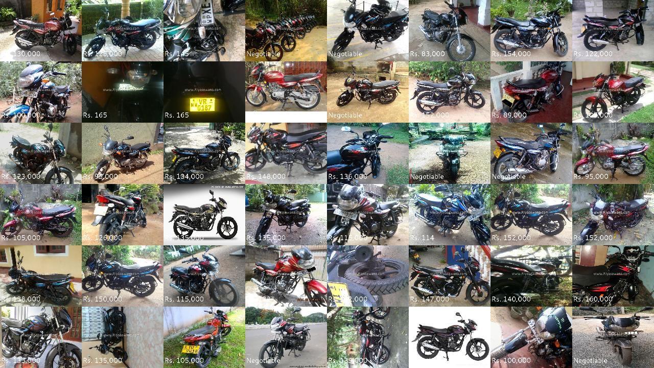 Bajaj Discover Bikes for sale Bikes for sale, Photo wall