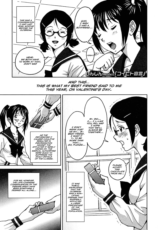 jinjin hentai Explore 1 Hentai, Hentai Manga, and more!
