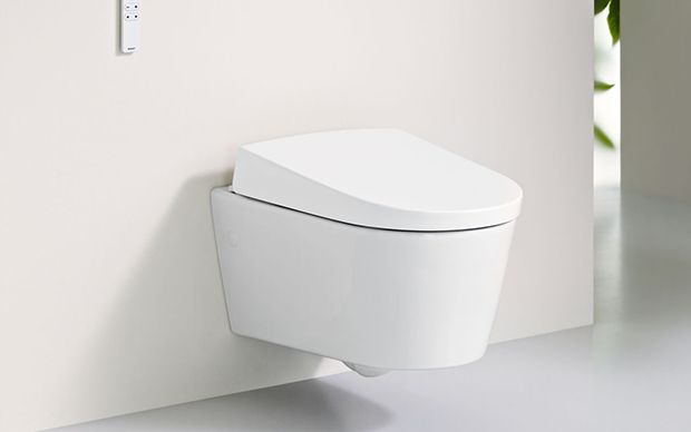 Geberit Hangend Toilet : Win a geberit aquaclean mera shower toilet competitions for the