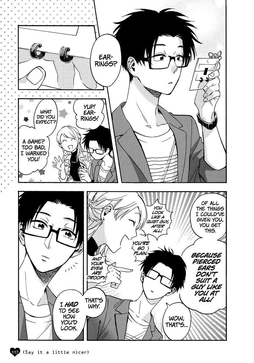 wotaku_ni_koi_wa_muzukashii Manga anime, Anime, Me me me