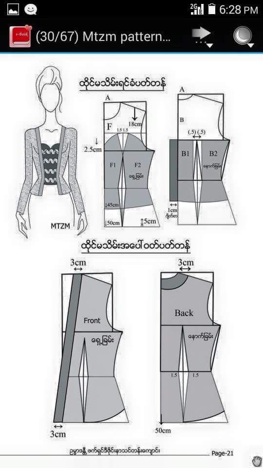 mock jacket | Easy | Pinterest | Patrones, Costura y Molde