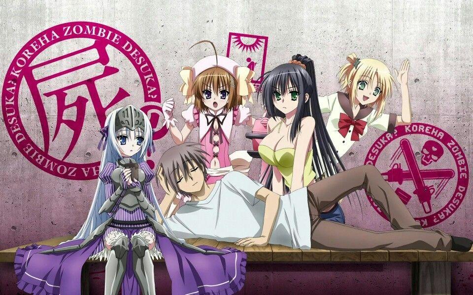 Kore Wa Zombie Desu Ka Is This A Zombie Anime Zombie Wallpaper Manga Anime