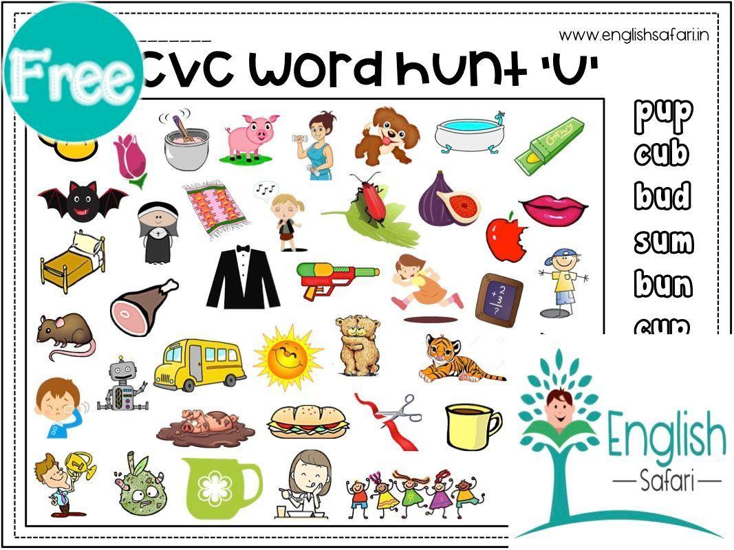 Short Vowels Words Worksheet Sheetsenglish In