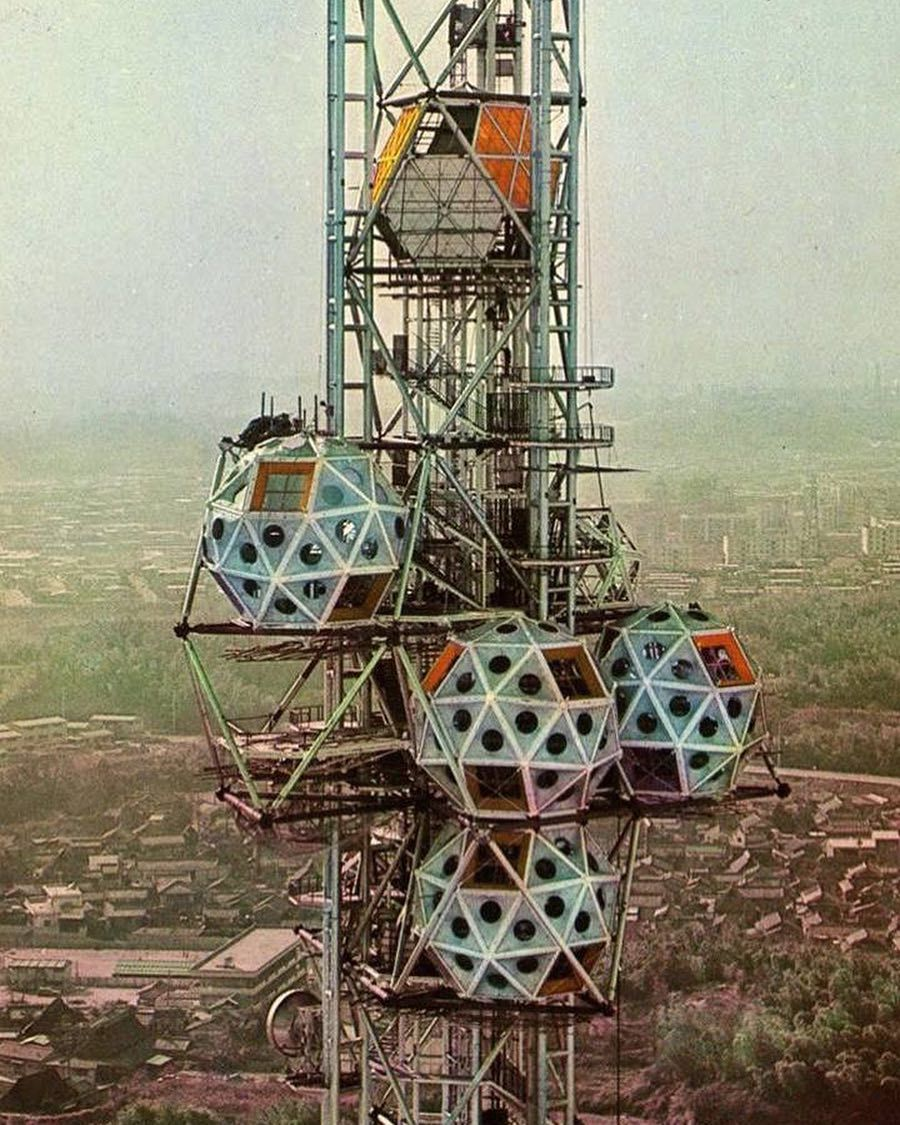 "BRUTgroup on Instagram: ""Expo Tower, Osaka, Japan (1970) by Kiyonori"