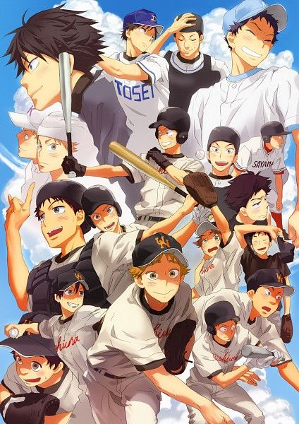 Big Windup  (everyone looks so good!)