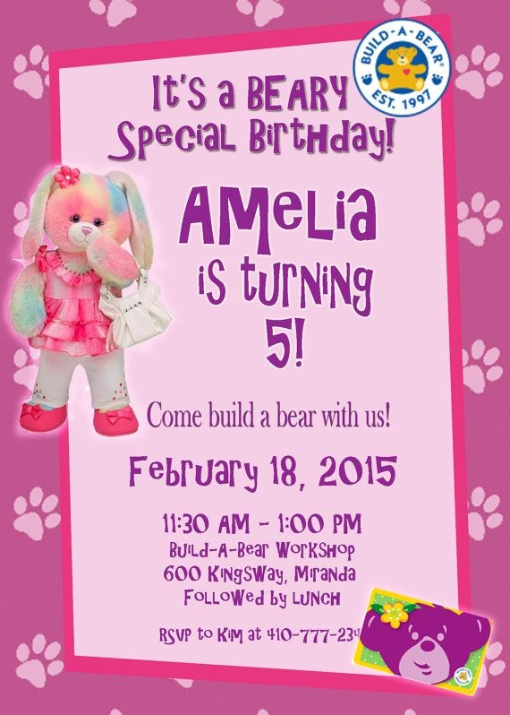 Personalized customized build a bear birthday invitation pink with having a build a bear party make it extra special with this personalized filmwisefo Images